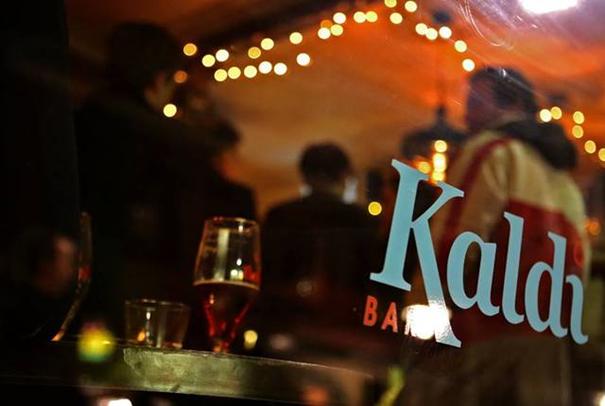 Reykjavik brewery - best bars near me
